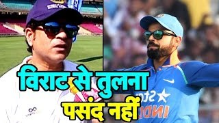 Sports Tak EXCLUSIVE: Sachin Tendulkar Says Virat Kohli will Break My Record