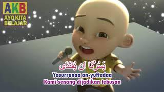 Innal Habibal Mustofa Lirik Arti Terjemah Versi Upin Ipin, AKB - Ayo Kita Belajar
