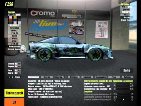 Live For Speed S2 Download Keygen Photoshopinstmanks