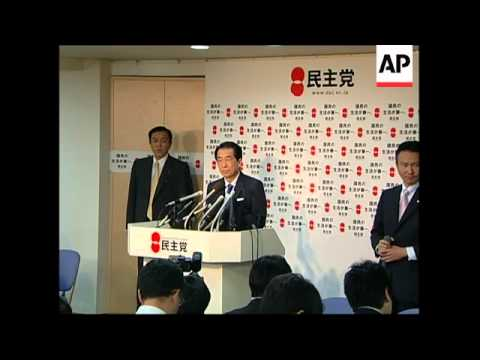 Latest on political situation in Japan, Kan expected to become PM