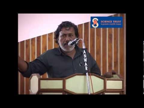 Kureepuzha Sreekumar ചാര്വാകം - മലയാളം കവിത video