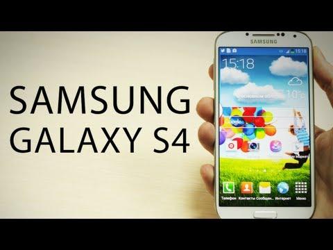 Видео как снять крышку Samsung Galaxy