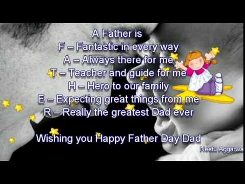 Happy Father's Day E -card