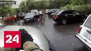 Спецназ эффектно задержал вымогателей - Россия 24