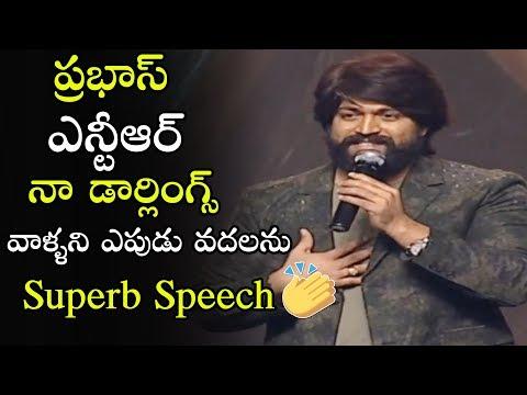 Rocking Star Yash Rocking Words About Tollywood | Telugu Varthalu