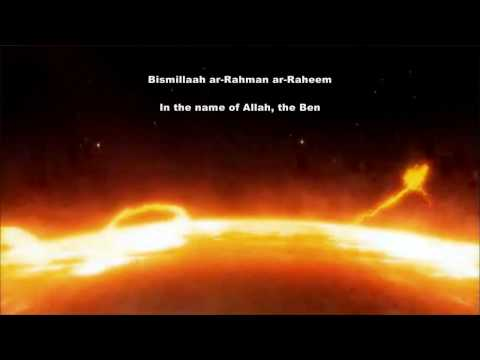 Bismillah In The Name Of Allah - 30 Different Bismillah Recitations video