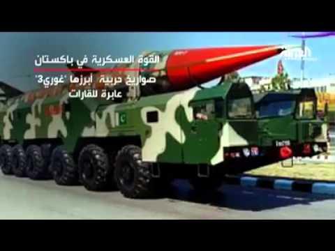 pakistan army (al arabiya News)