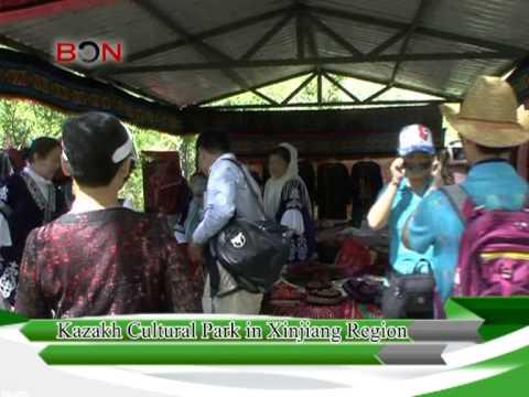 Xinjiang Autonomous Region News---Kazakh Cultural Park in Xinjiang Region
