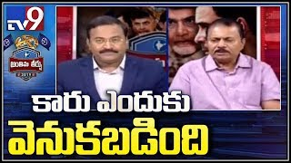 TRS Venugopala Chary gives clarity on party failure in parliament election