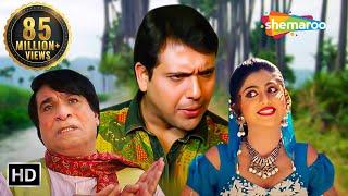 Download Aag (HD) - Full Movie - Govinda -  Shilpa Shetty  - Kader Khan - Superhit Comedy Movie 3Gp Mp4