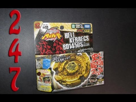 Unboxing a BB-99 Hell Kerbecs BD145DS Takara Tomy Beyblade Hybrid Wheel Stamina