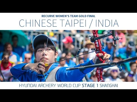 Chinese Taipei v India – Recurve Women's Team Gold Final | Shanghai 2016