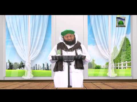 Arabic & Urdu Speech - Samandari Gumbad - Bayanat-e-attariya - Ep 22 video
