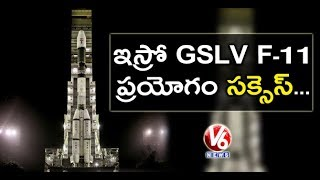 ISRO Successfully Launches GSLV-F11  GSAT-7A Communication Satellite | Sriharikota