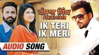 Ik Teri Ik Meri   Sarthi K   Full Song   Punjab Singh   Gurjind Maan, Annie Sekhon   19th Jan