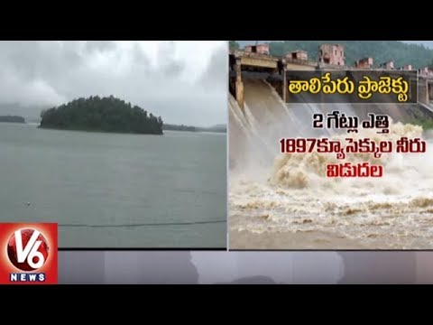 Telangana State Irrigation Projects Water Level Increase With Heavy Inflow | V6 News