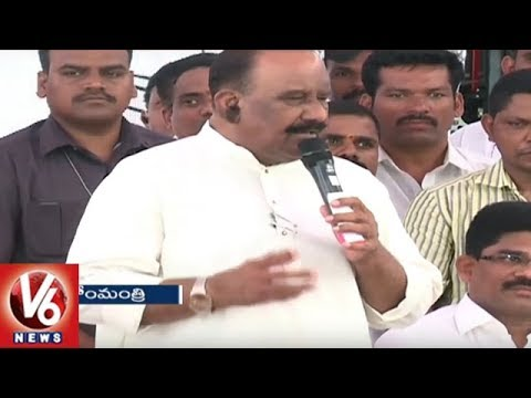Home Minister Nayani Narasimha Reddy Inaugurates Photo Trade Expo At Jalavihar | Hyderabad | V6 News