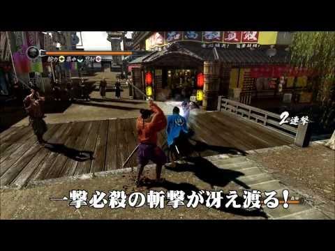 Yakuza Ishin - TGS 2013 Gameplay Trailer ( PS3 / PS4 )