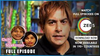 Chutki Shopkeeper Latest Dubsmash | Gaurav Gera | Big Magic