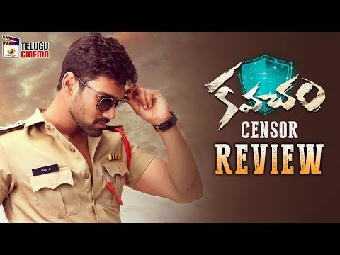 Kavacham Movie censor REVIEW | Bellamkonda Srinivas | Kajal Aggarwal | Mehreen Kaur | Telugu Cinema