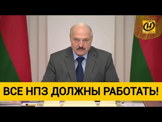 Накануне встречи с Путиным Лукашенко провел совещание