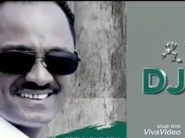 "Ethiopian Music: Wondimu Jira ''Yekemetal Endadera"""