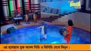 Download Shah Abdul Karim Gan Gaya Mor Mon  GaanRaj Rozster.mpg 3Gp Mp4