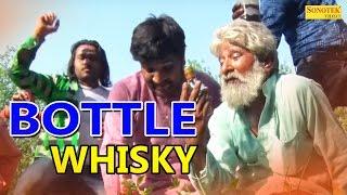 Botal Whisky | Bablu Tyagi, Tejpal, Anuj Karma, Vishal | New Haryanvi Song 2017