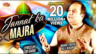 RAHAT FATEH ALI KHAN - JANNAT KA MAJRA - FULL MILAD OFFICIAL VIDEO 2019