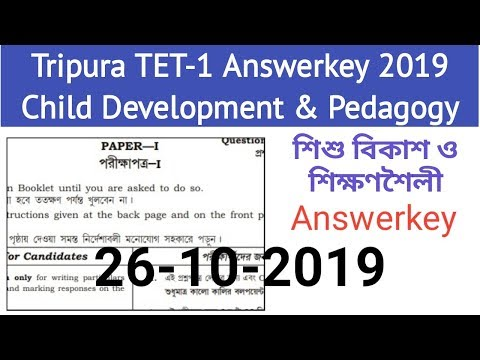 Tripura TET 1 Answer Key 2019 | T-TET Paper-I Answerkey | Child Development & Pedagogy