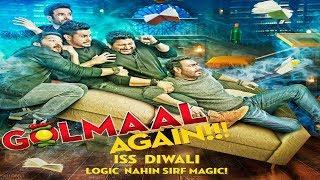 download lagu Golmaal Again  Trailer Launch  Ajay Devgn, Parineeti gratis