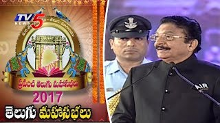 TN Governor Vidyasagar Rao Speech @ Prapancha Telugu Mahasabhalu 2017 Day #1 | Hyderabad