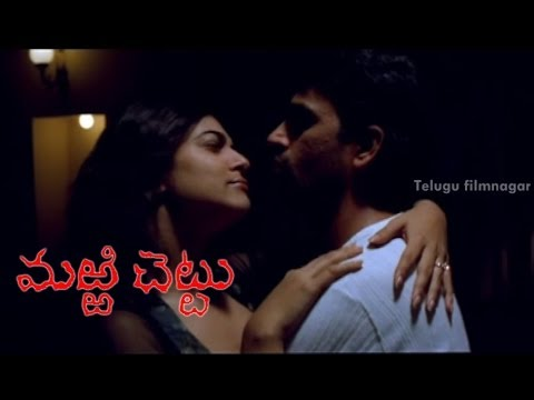 Marrichettu Horror Movie Scenes - JD Chakravarthy Romancing...