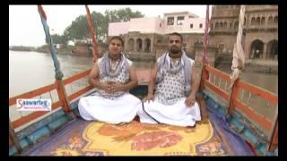 Man Chal Re Vrindavan Dham {New Krishna Bhajan} By Chitra Vichitra Ji Maharaj