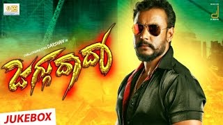 Download Jaggu Dada - Jukebox | Challenging Star Darshan | Deeksha Seth | V Harikrishna | Raghavendra Hegde 3Gp Mp4
