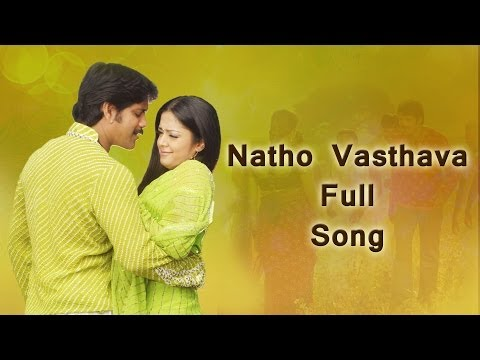 Natho Vasthava Full Song || Mass Movie || Nagarjuna Jyothika