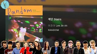 Classical Musicians React Lee Jin Ah 39 Stairs 39