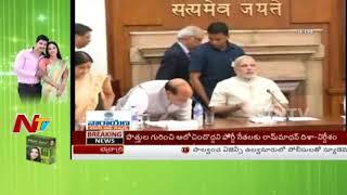 CM KCR to Meet West Bengal Chief Minister Mamata Banerjee Regarding Third Front Plan || Kolkata