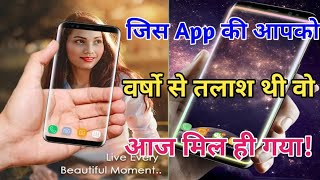 Most likely new Android mobile video app 2019 by tech wey