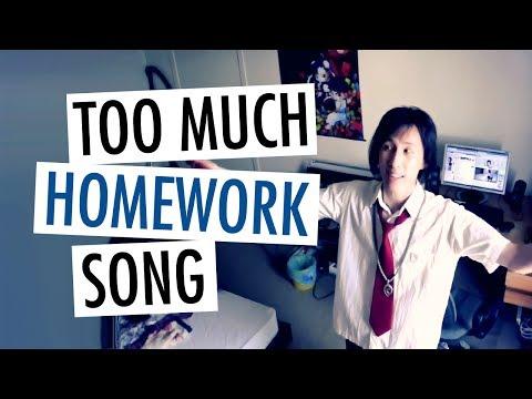 Can't do my homework lyrics