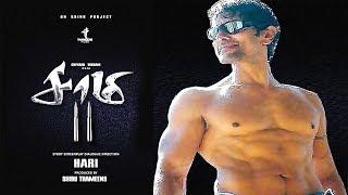 Vikram Saamy 2   Latest Update   Saamy 2 First Look   Teaser   Trailer   Sketch Review  