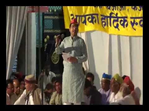 Hasya Poet Manas Mastana at Kavi Sammelan Chowk Faizabad (Holi...