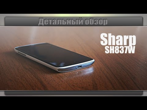 Sharp SH837W -  
