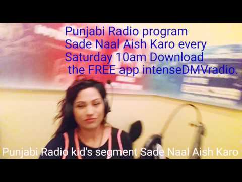 Punjabi kid's Radio program Sade Naal Aish Karo