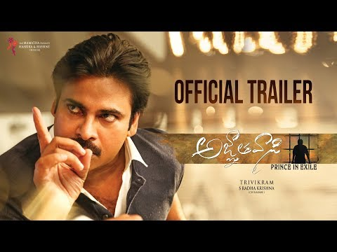 Agnyaathavaasi Theatrical Trailer | Pawan Kalyan | Trivikram | Anirudh thumbnail