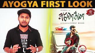 Ayogya First look Review I Vishal I Venkat Mohan I Rashi Khanna I http://festyy.com/wXTvtSAK Review
