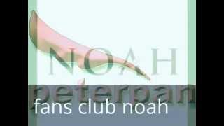 NOAH fans club tasikmalaya