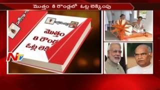 Presidential Elections 2017 : Counting Begins || Ramnath Kovind Vs Meira Kumar