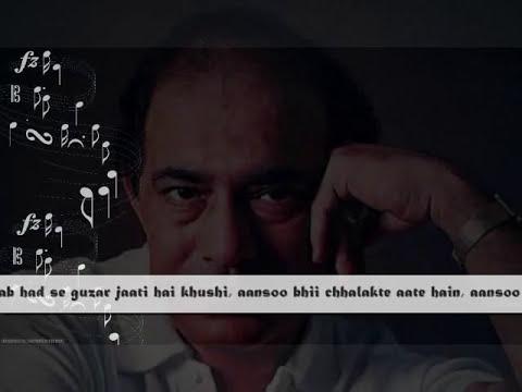 Hai Sabse Madhur Wo Geet..best Of Talat Mehmood-shailendra-shankar Jaikishan video