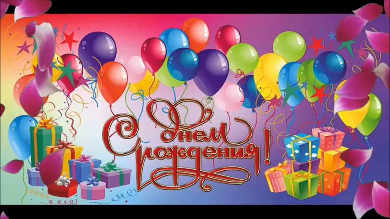 Поздравления с днем рождения Егору прикольные 46